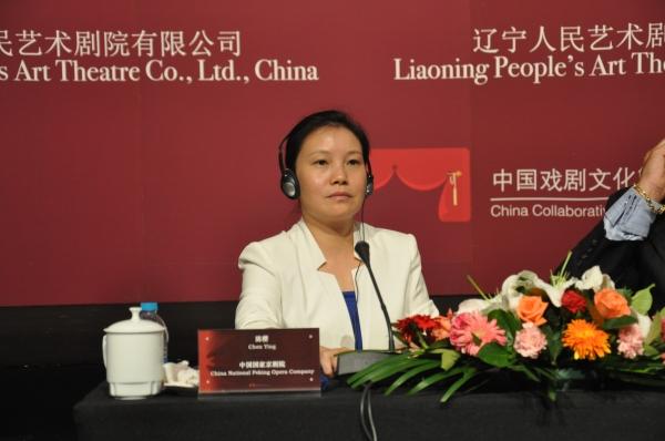Chen Ying (China National Peking Opera Company) Photo