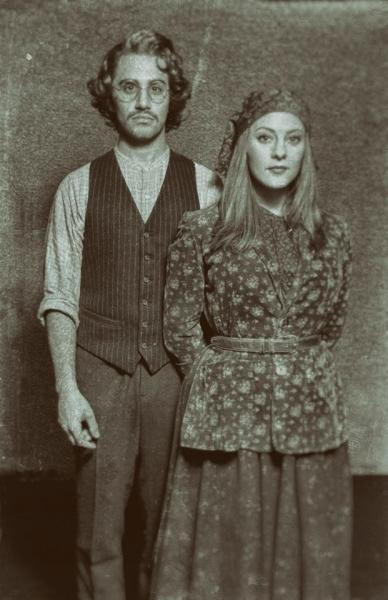 Joshua Charles Skurnik and Hannah Freeman Photo