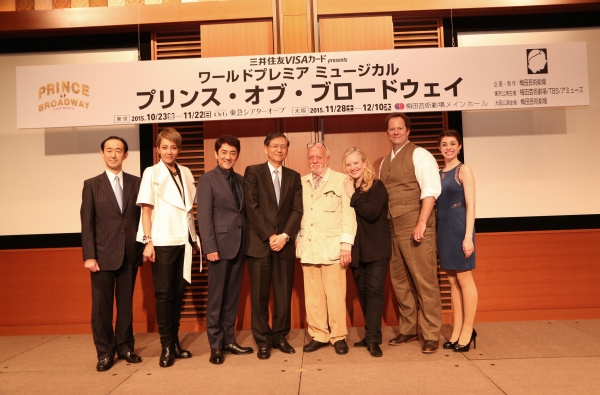 Junichi Otsuka, Reon Yuzuki, Masachika Ichimura, Hideo Shimada, Harold Prince, Susan Stroman, Shuler Hensley, Kaley Ann Voorhees