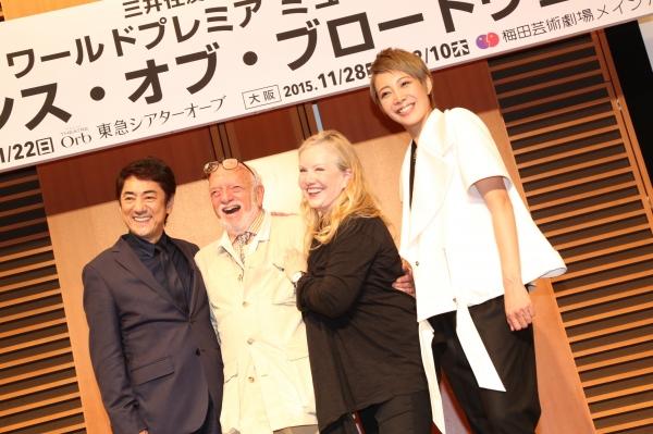 Masachika Ichimura, Harold Prince, Susan Stroman, Reon Yuzuki Photo