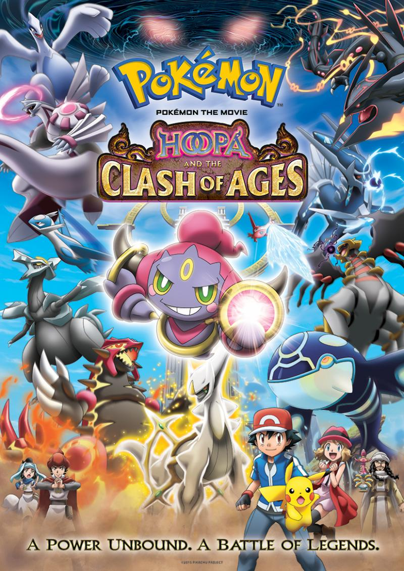 Video watch trailer for pokeman the movie hoopa and the clash of