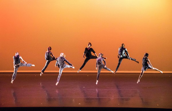 Conservatory Dance Company (of Point Park University)