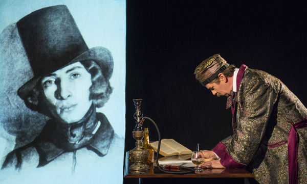 Photo Flash: Sneak Peek at Aurora Theatre Company's DEAR MASTER