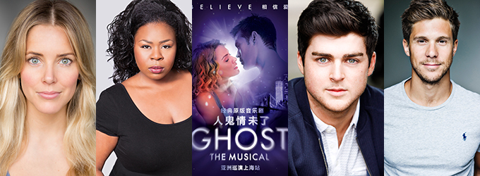 Liam Doyle and Emily Tierney to Star in GHOST THE MUSICAL Asian Tour
