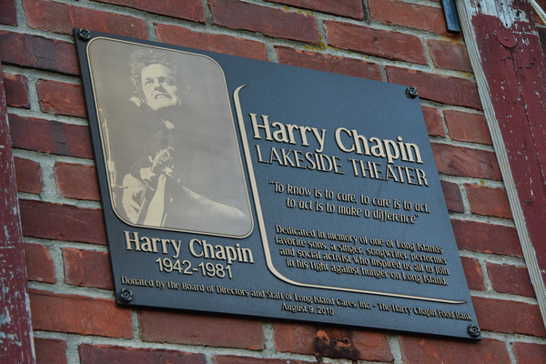 The Harry Chapin Theater at Eisenhower Park