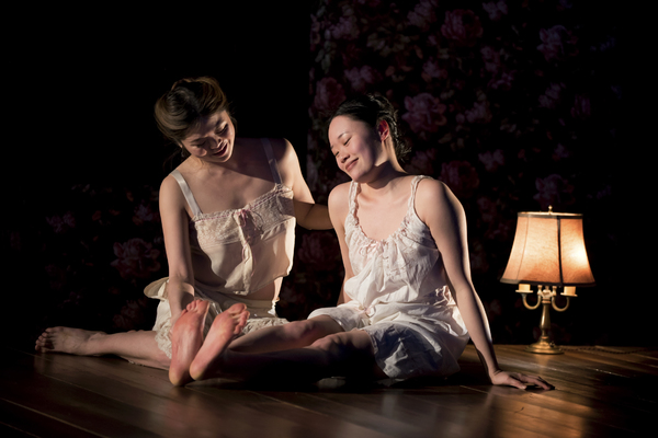 Ruibo Qian and Michele Selene Ang Photo