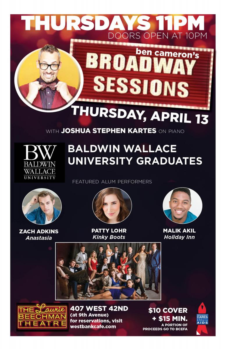 Ciara Renee and Other Baldwin Wallace Alumni Set for This Week's BROADWAY SESSIONS