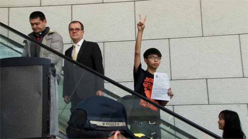 Netflix Original Documentary on Hong Kong Teenage Activist Joshua Wong Opening 5/26
