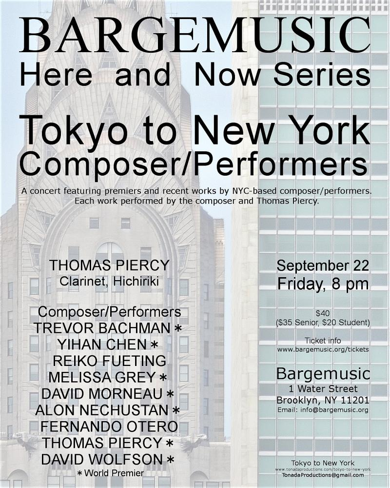 Bargemusic Presents Thomas Piercy in a Composers/Performers Concert