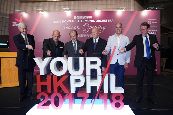 Photo Flash: Inside HK Phil's 2017-18 Season Opening