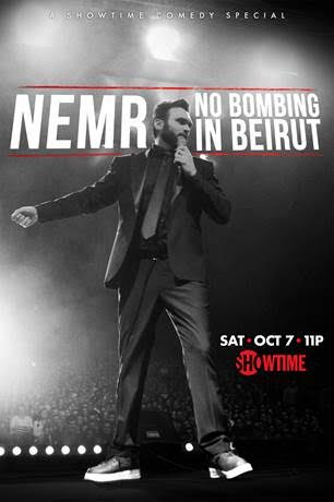 VIDEO: First Look - Showtime Presents NEMR: NO BOMBING IN BEIRUT