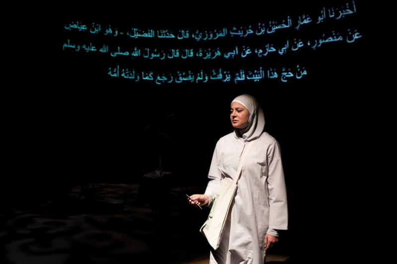 BWW Review: THE MECCA TALES is a Heartbreaking Work of Healing Genius