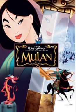 VIDEO: Meet Disney's New 'Mulan', Chinese Actress Liu Yifei!