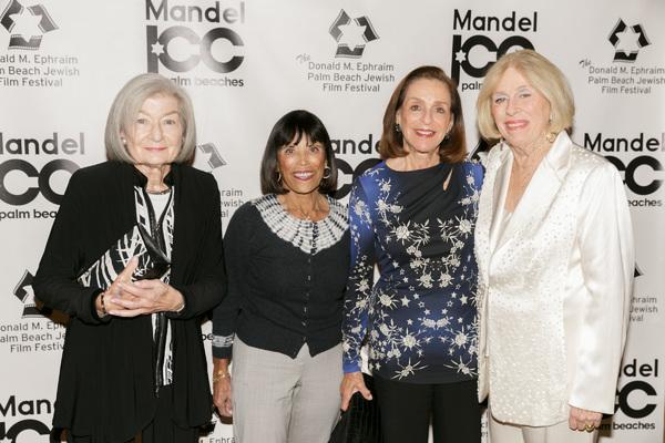Barbara Mines, Arlene Oscher, Joan Goodman, Paula Lustbader