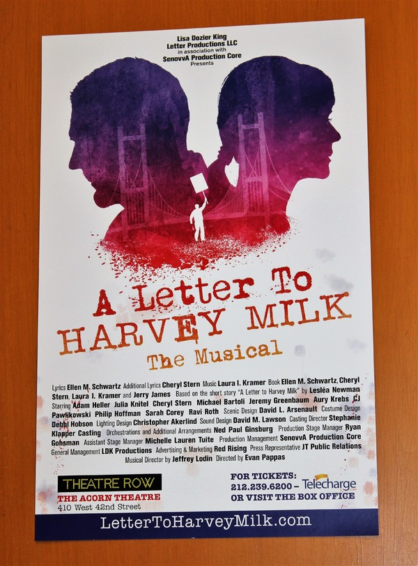 """Welcome to the opening night party of """"A Letter To Harvey Milk"""""""