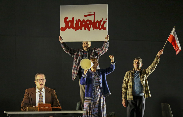 Photo Flash: Critical Mass Performance Group's AMERYKA to Open Saturday at the Douglas