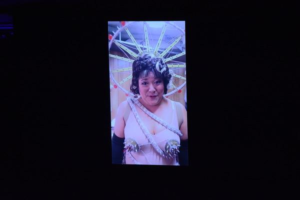 Ann Harada sent a video message