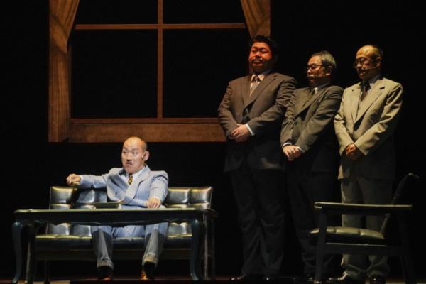 Photo Flash: First Look At The World Premiere Of IKIRU, A New Musical Based On Akira Kurosawa's Film