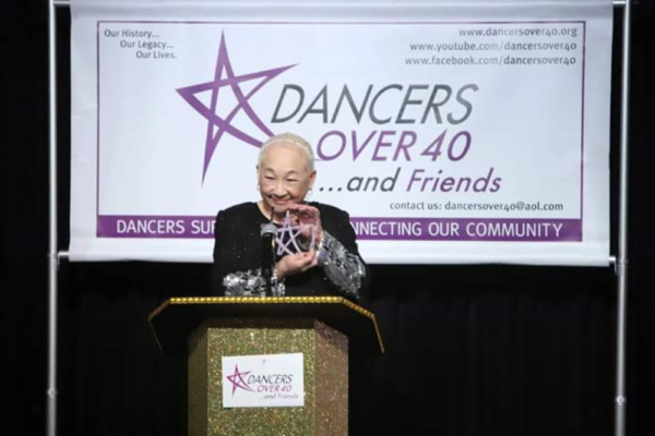 Photo Flash: Look Inside the The 2018 DO40 Annual Legacy Awards