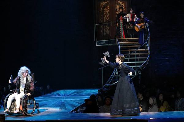 Photo Flash: Get A First Look At THE GREAT COMET in Japan