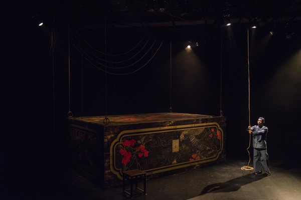 Photo Flash: THE CHINESE LADY Announced At Milwaukee Rep