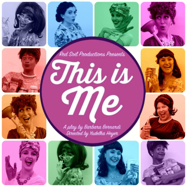 New poster of This is Me with entire cast: Barbara Bernardi, Alana DeGregorio, Kather Photo