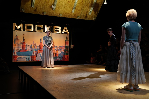 Photo Flash: More Photos from MCC's MOSCOW MOSCOW MOSCOW MOSCOW MOSCOW MOSCOW!
