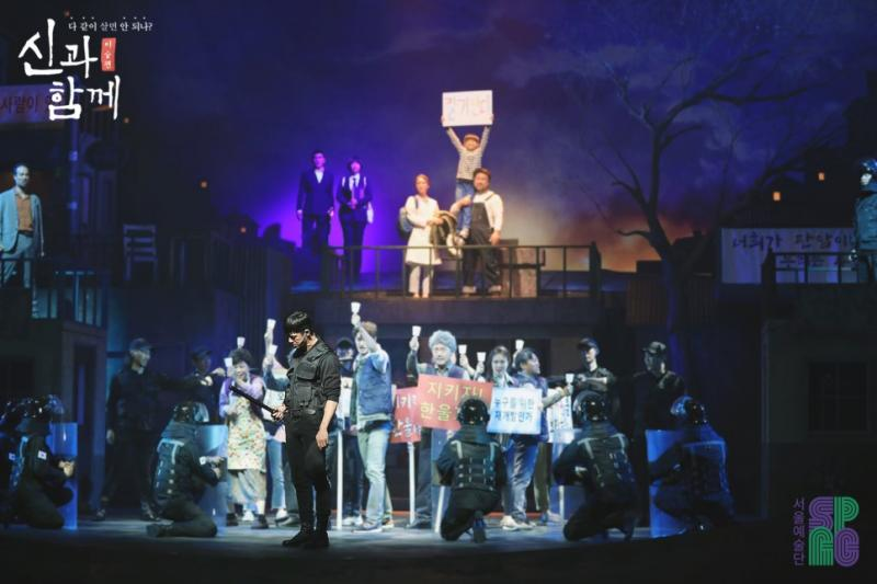BWW Review: The Meaning of Living Together, ALONG WITH THE GODS: LAND OF THE LIVING at CJ Towol Theatre In Seoul Arts Center
