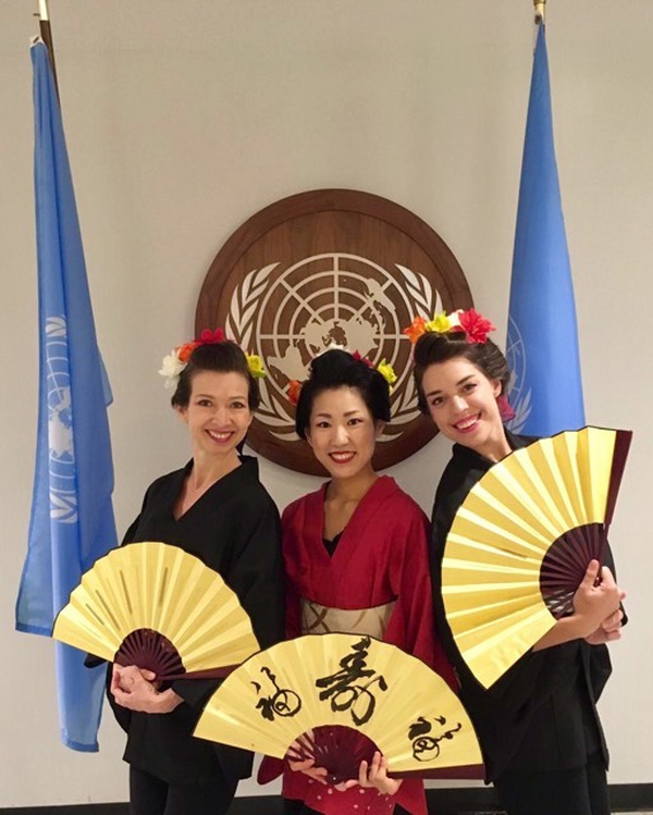Photo Flash: Inside a Special Dance Performance Produced By Popra Nakayama Presented At The United Nations