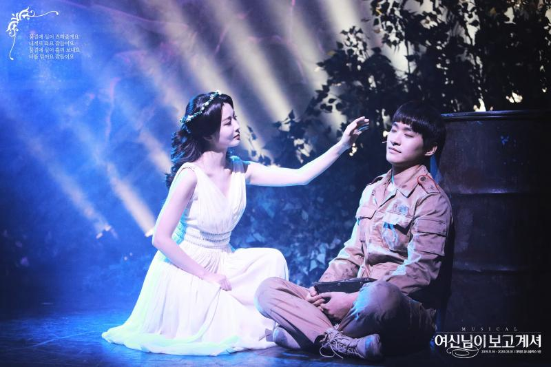 BWW Review: Finding the Goddess in Your Life, THE GODDESS IS WATCHING at UNIPLEX HALL 1