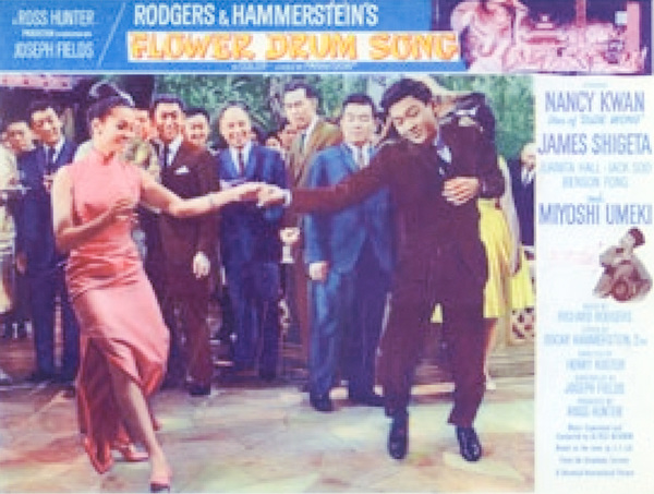 Photo Flash: Take a Look at Rarely Seen Images From FLOWER DRUM SONG