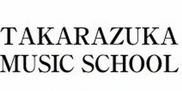 Takarazuka Music School Does Away With Longstanding Rules Photo
