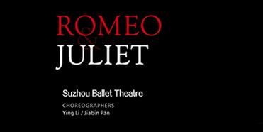 Suzhou Ballet Theatre Presents ROMEO AND JULIET Photo