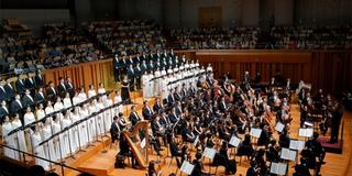 China NCPA Orchestra and Chorus Presents Beethoven Concert Photo