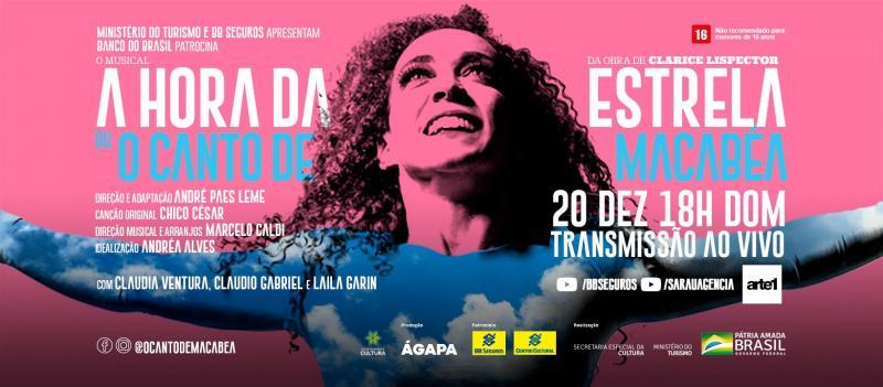 BWW Review: Live broadcast of musical A HORA DA ESTRELA or CANTO DE MACABEA, with Laila Garin, celebrates the centenary of Clarice Lispector