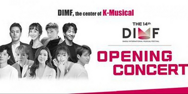 The 14th Daegu International Musical Festival Opening Concert To Premiere On Broadway On D Photo
