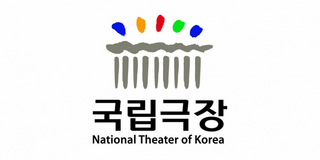 National Theater Company of Korea Announces Barrier-Free Theater and Plans to Reduce Carbo Photo