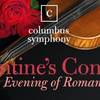 BWW Review: COLUMBUS SYMPHONY ORCHESTRA Presents a LIVE Socially Distant Concert for Valentine's Day
