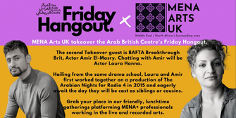 Guest Blog: Amir El-Masry On Self-Indentity and Hanging With MENA Arts UK Photo