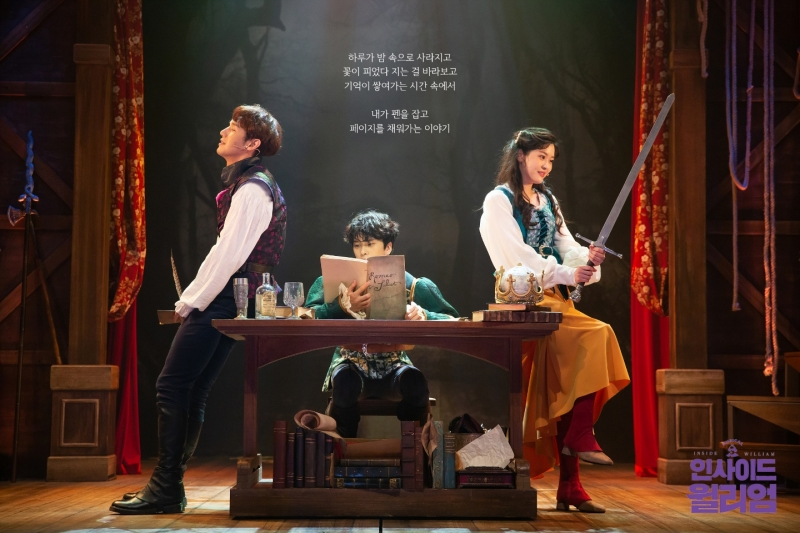 BWW Review: INSIDE WILLIAM  at Daehakro Art One Theater 1