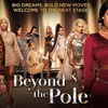 VIDEO: Watch a Teaser for BEYOND THE POLE Season Two