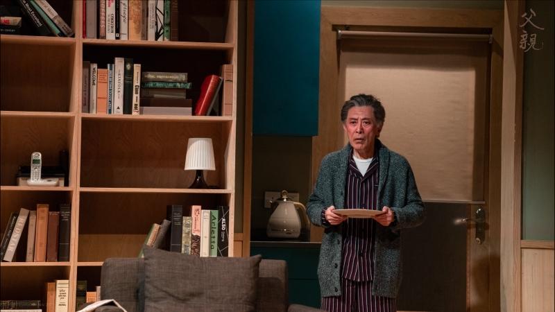 BWW Review: LE PERE at Hong Kong City Hall Theatre