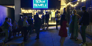 Son Of Semele Leaves Home Of 18 Years Photo