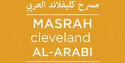 Cleveland Public Theatre Presents Workshop Performance by MASRAH CLEVELAND AL-ARABI �������� �� Photo
