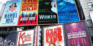 Student Blog: I Love Broadway: A Poem Photo