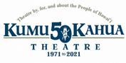 Kumu Kahua Theatre Announces the 50th Season Festival of Plays Photo