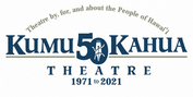 Kumu Kahua Theatre and Bamboo Ridge Press Announce The Winner Of The August 2021 Go Try Pl Photo
