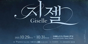 The Universal Ballet Company Will Perform GISELLE This Month Photo