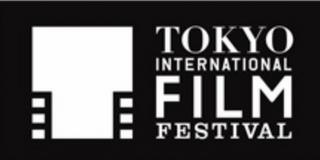 15th Asian Film Awards Winners Announced Photo