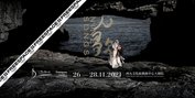 NINE SONGS Will Be Performed By Hong Kong Dance Company Next Month Photo
